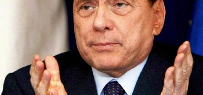 Италия сокращает дефицит бюджета