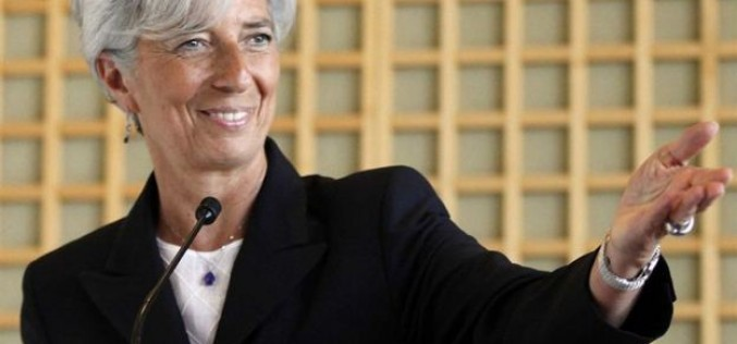 Кристин Лагард стала главой МВФ.