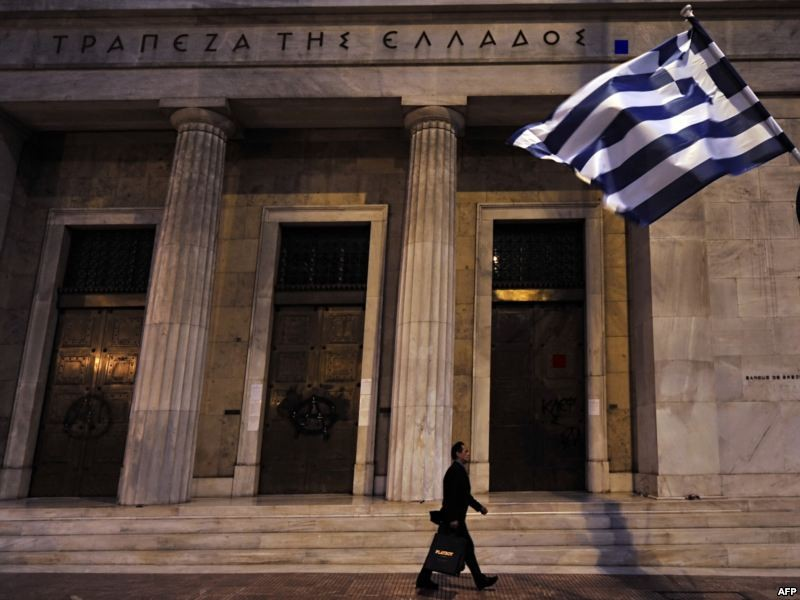 greek government thesis A thesis (thee-ses ) is the main (or controlling) idea of an essay, report, speech, or research paper, sometimes written as a single declarative sentence known as a thesis statement.
