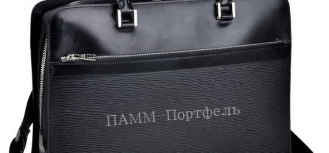 Экспериментальное инвестирование в ПАММ-Счета. — Старт проекта