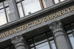Россия готовит проекты антикризисных бюджетов