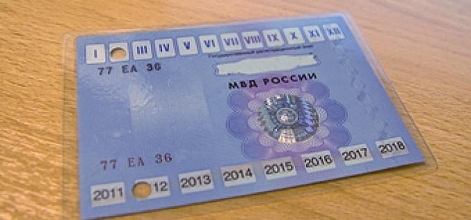 Россия отменяет талоны техосмотра, заменив их диагностическими картами