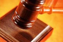 Судебный иск против банков США