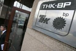 BP планирует продать свою долю в ТНК-ВР