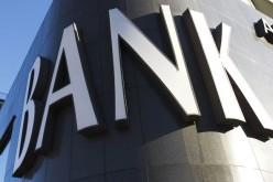 Швейцарские банки вскоре начнут требовать налоговые декларации своих клиентов