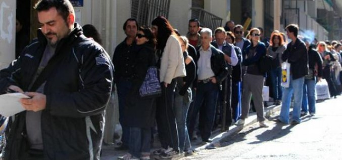 В Греции уровень безработицы достиг нового максимума