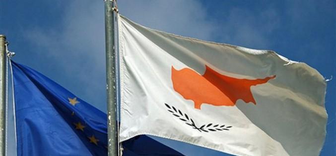 Еврокредиторы заставят Кипр повысить налоги и сократить соцвыплаты