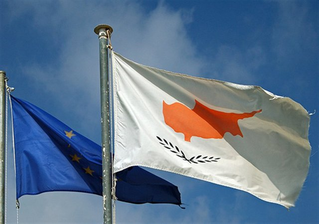 ЕС и Кипр