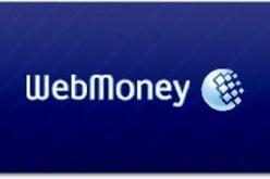Представители WebMoney Украина просят своих клиентов не паниковать