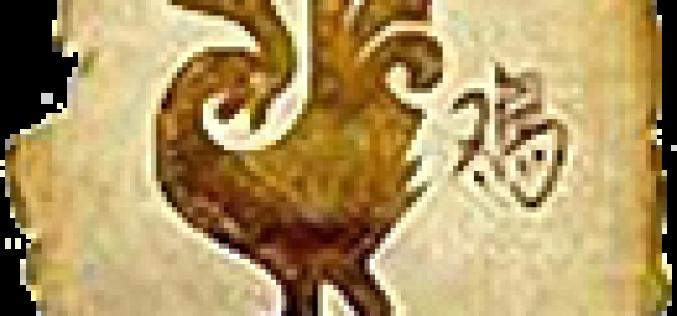 Финансовый гороскоп на 2015 год для знака зодиака «Петух»