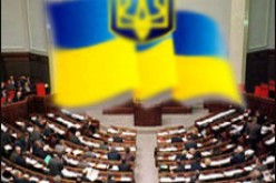 Над участниками украинского фондового рынка усиливают контроль