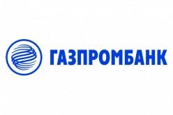 Топ-менеджеры Газпромбанка скинули акции.