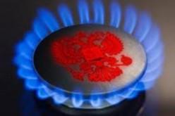 Европейский регион отказывается от российского газа