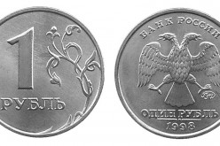 Рубль стабилизировался после лихорадки