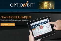 Добро пожаловать на OptionBit