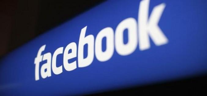 Квартальные результаты Facebook превысили ожидания аналитиков