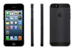 Новости компании — Большой розыгрыш: iPhone 5 от «FreshForex»!