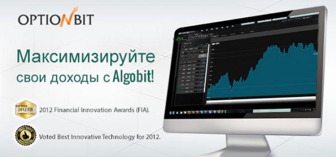 Видеопрезентация платформы AlgoBit