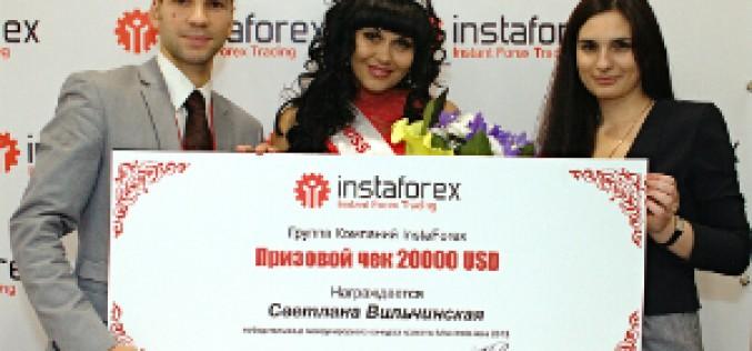 Екатеринбург: Конференция ShowFx World 2013 ИнстаФорекс: отчет генерального партнера мероприятия.