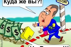 Бегство капитала из России в 2014 году превысило отметку в 150 миллиардов долларов