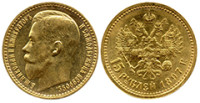 800px-Russian_Empire-1897-Coin-15