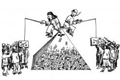 В Лондоне арестован форекс трейдер по подозрению в участии организации пирамиды по схеме Понзи