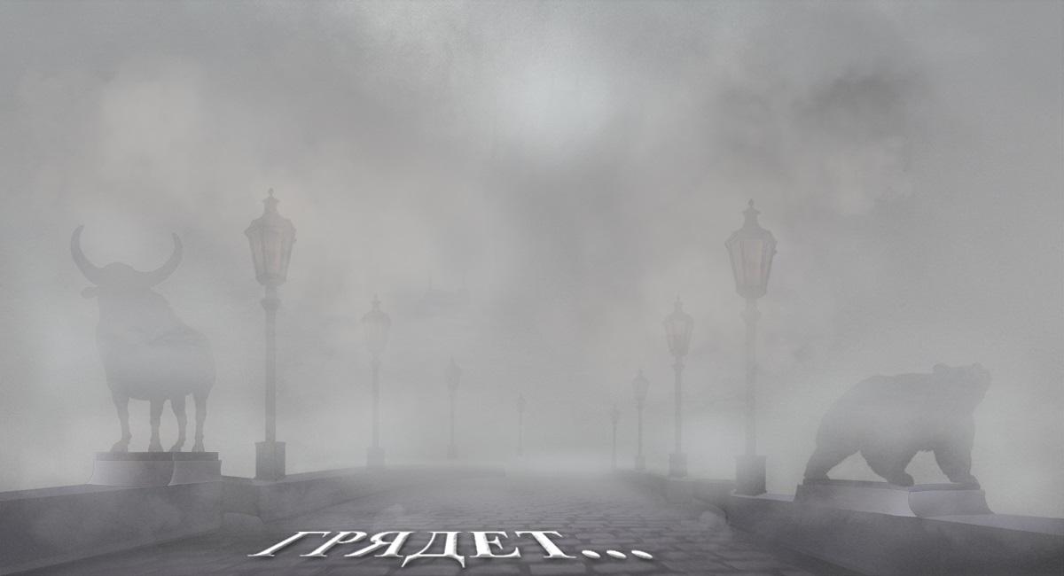 Fog 1 new