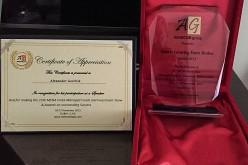 Gerchik & Co был удостоен звания «Самый быстрорастущий брокер»!