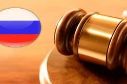 Новый закон о рынке Форекс в России