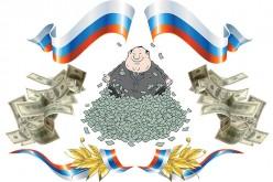Самые богатые люди России в 2016 году