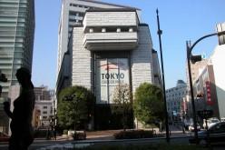 Призрак кризиса 2008 года: в Японии Nikkei показал худший недельный спад с 2008 года