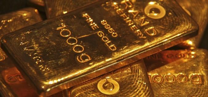 Золото временно закрепилось на отметке чуть выше 1200 долларовЗолото временно закрепилось на отметке чуть выше 1200 долларов США