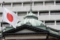 В Японии ЦБ ввел отрицательную ставку: эффект не оправдал ожиданий