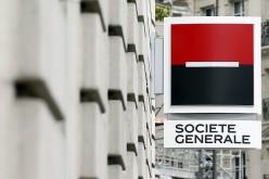 Societe Generale получил прибыли в IV квартале 2015 года меньше, чем ожидалось.