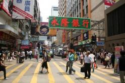 Снижением завершились торги в Китае и Гонконге