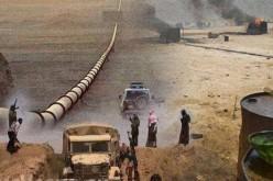 Торговля нефтью ДАИШ(ИГИЛ)