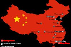 Государство провело интервенцию на фондовом рынке КНР