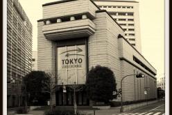 Торги четверга в Японии завершились падением