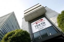 Японский фондовый рынок начал неделю на позитиве