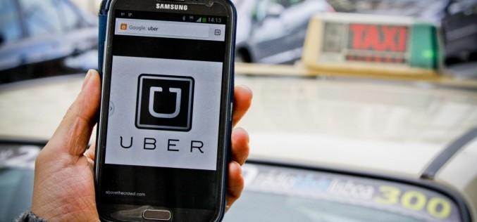 Один из самых быстрорастущих сервисов Uber в 2014 году оказался убыточным
