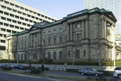 Денежно-кредитная политика ЦБ Японии осталась без изменений