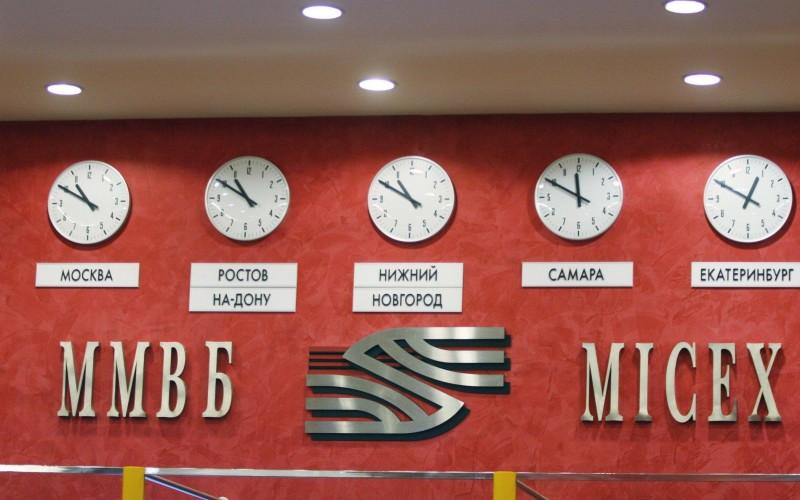 Новости фондового рынка РФ: ММВБ на пике с 2008 года