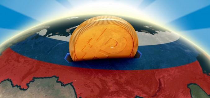 Деловая Россия: обзор за 16.05.-20.05.2016