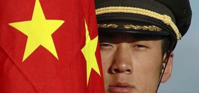Аналитикам из Китая запретили пессимизм