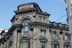 Старейшие банки мира в наши дни