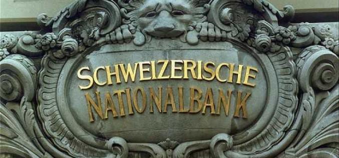 Правительство Швейцарии выпустило облигации с нулевой ставкой