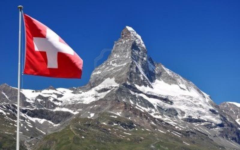 Швейцарцы отказались от денег