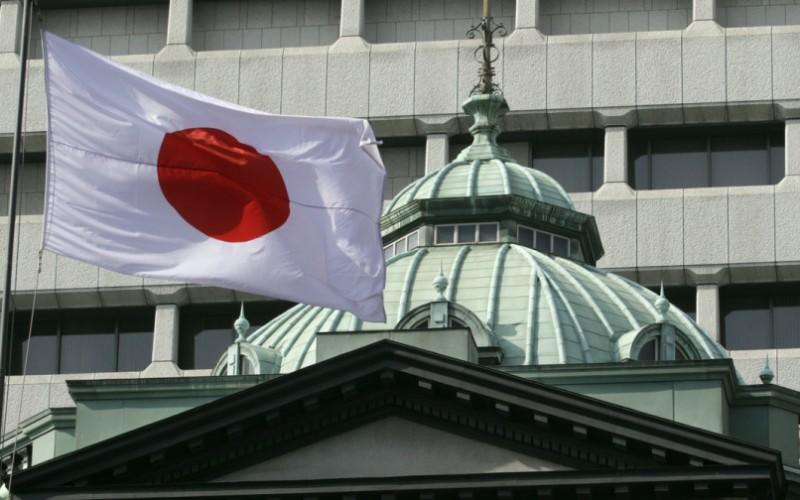 Банк Японии не будет вносить изменения в денежно-кредитную политику на предстоящем заседании