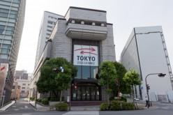 Ралли на японском фондовом рынке закончилось