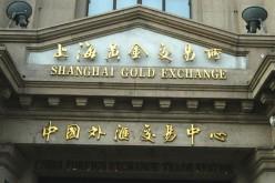 Фондовый рынок Китая вырос в Гонконге падение